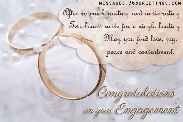 Congratulations On Your Engagement Engagement Quotes Congratulations Engagement Quotes Engagement Wishes