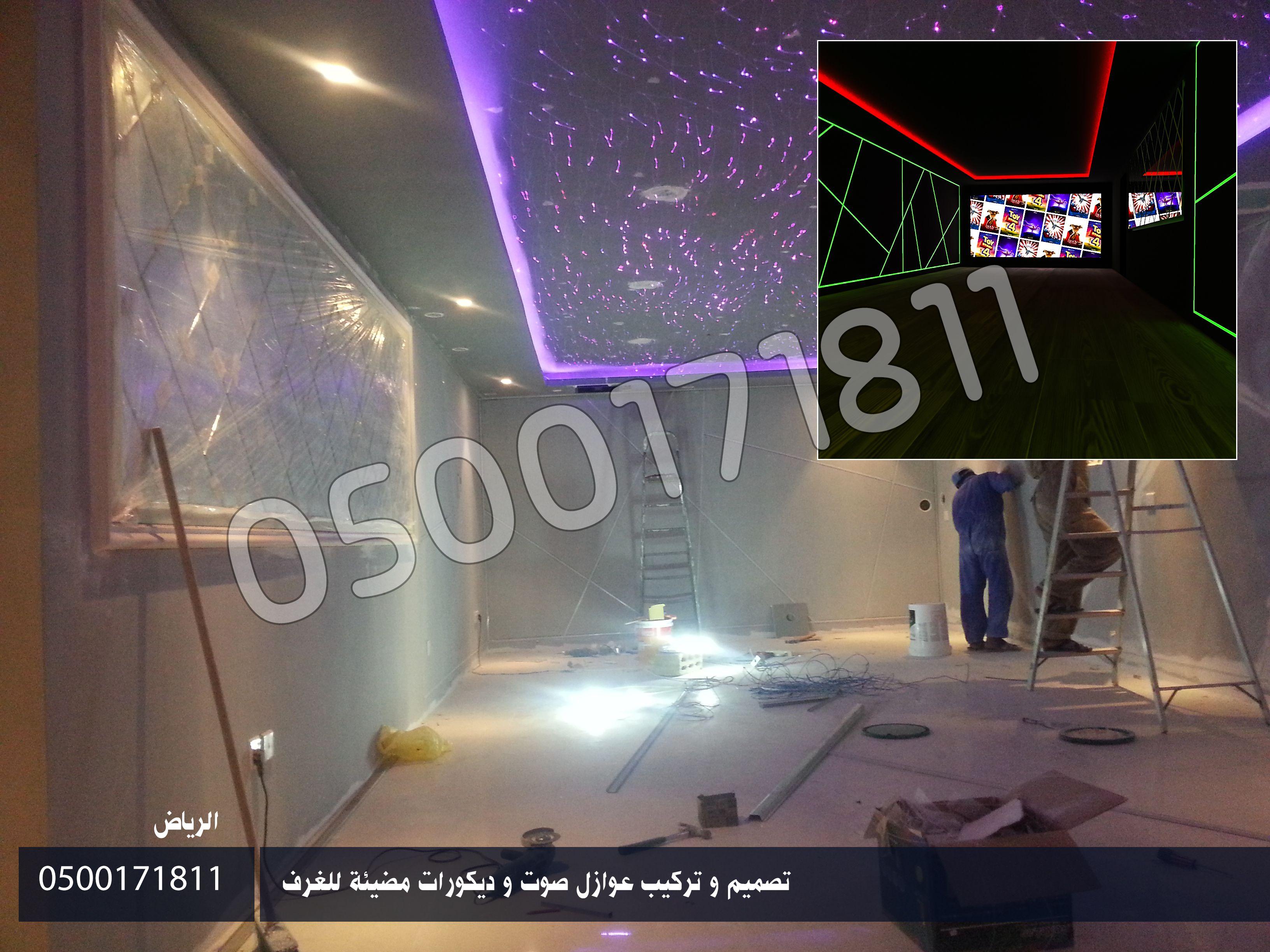 ديكور صالة و جلسات مضيئة و عزل صوت الرياض Neon Signs Neon Signs