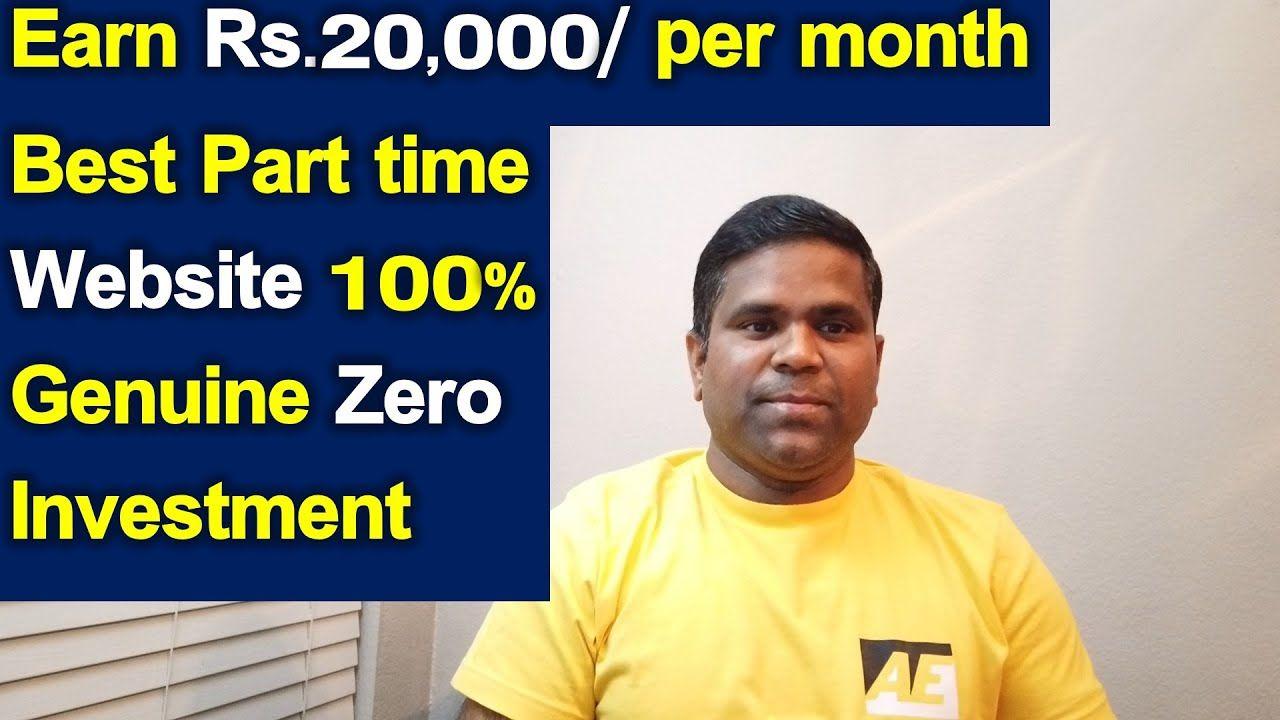 Part time jobs Online Jobs H1B Visa Life in USA Telugu