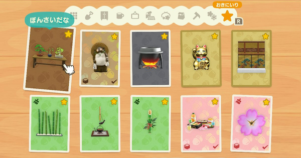 Check Out This Animal Crossing New Horizons Switch Acnh Guide On How To Make A Japanese Town Find Animal Crossing Baby Animal Painting Animal Crossing 3ds