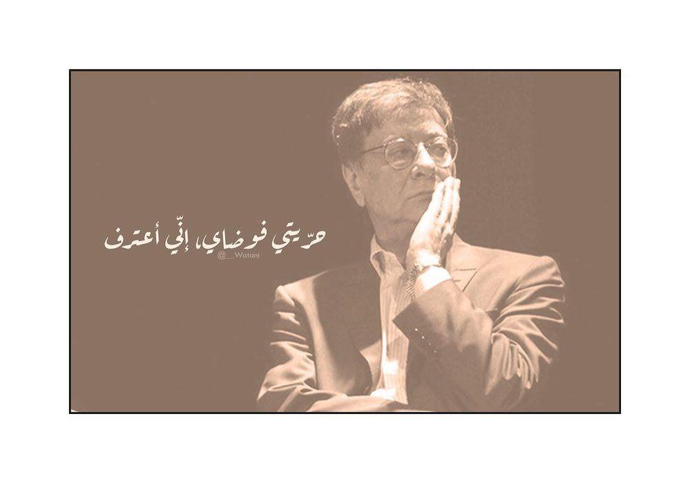 Watani و ط ني On Instagram مديح الظل العالي محمود درويش وطني قصيدة شعر اقتباس حرية Arabic Poetry Movie Posters Poster