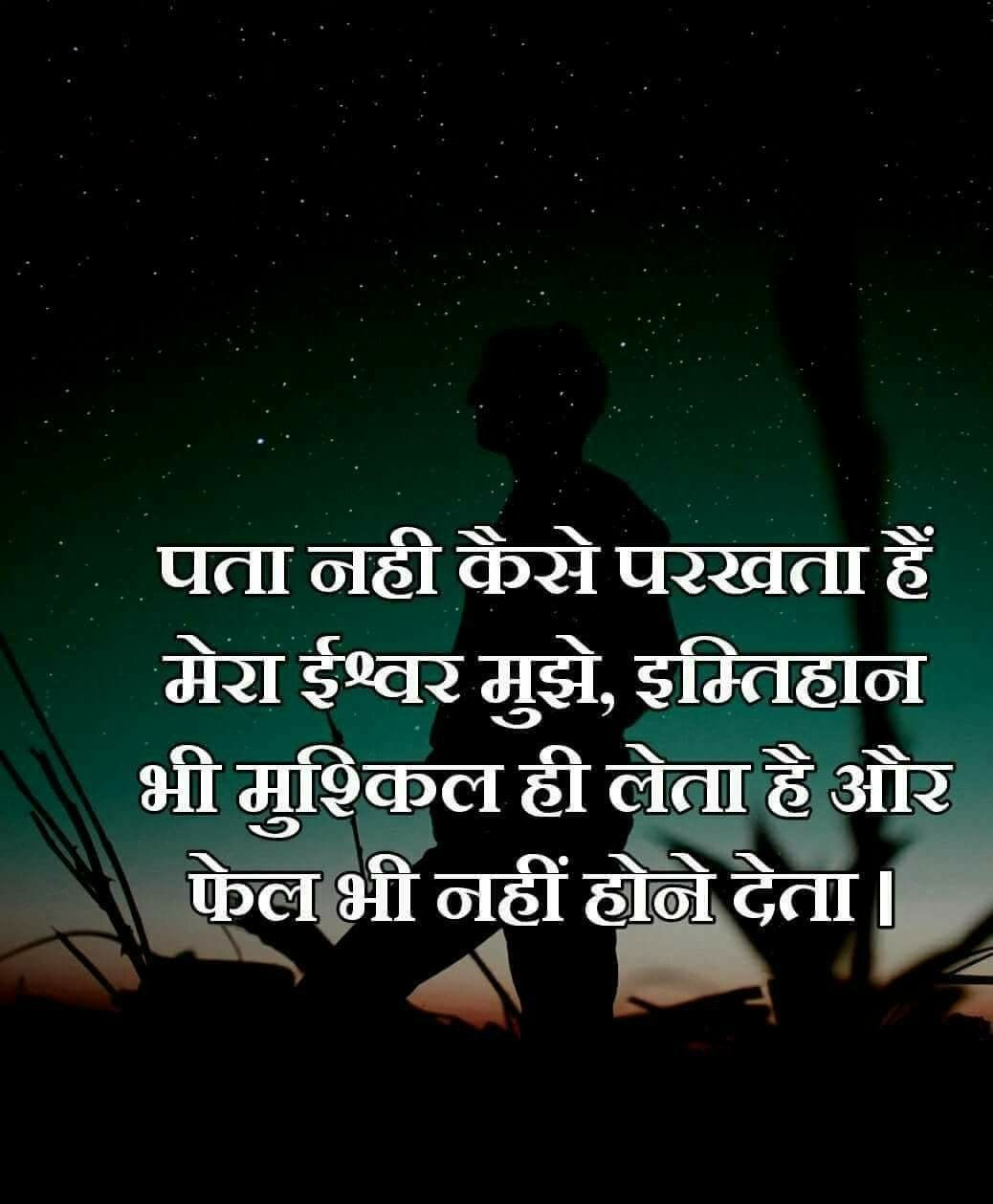I Am In Love With God हनदएक एहसस Quotes