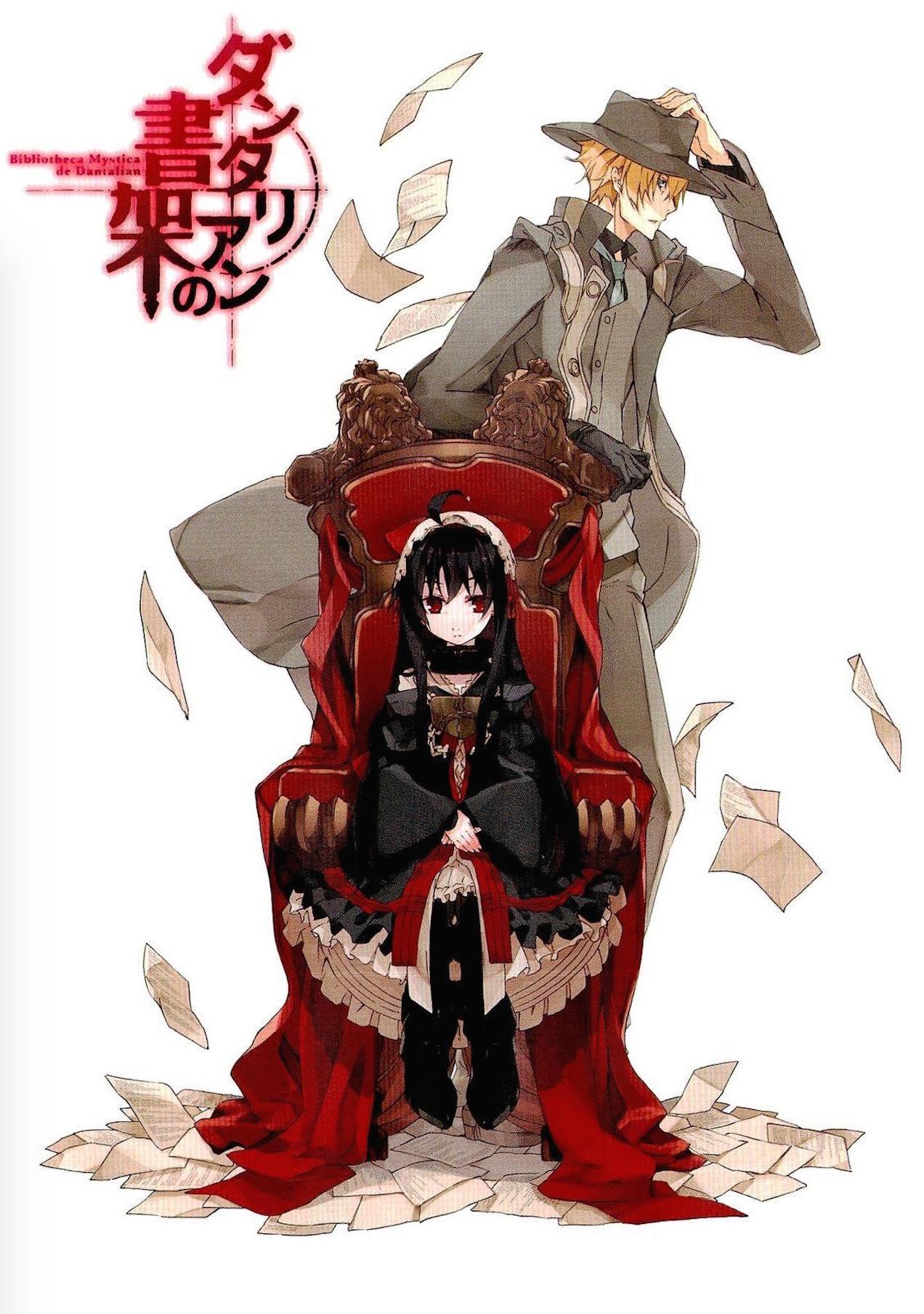 Anime by *Anisazu * on Chako Abeno Dantalian no Shoka