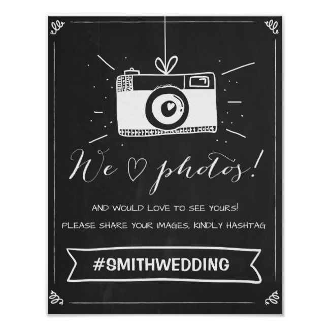 Wedding Hairstyle Hashtags: Social Media Wedding Hashtag Sign Instagram