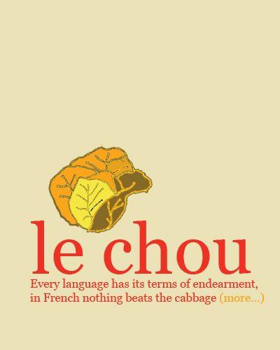 恋人のための愛着のフランス語条件