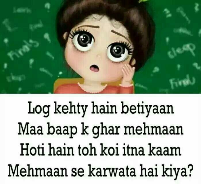 Betiyan    😋 | quotes | Crazy quotes, Cute attitude quotes, Girl quotes