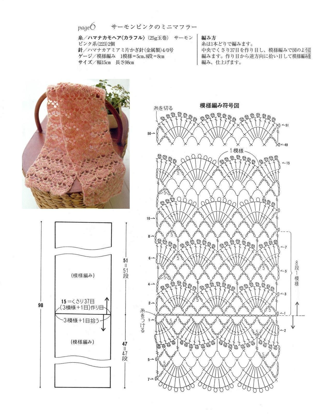 Padrão Crochet: Simples Cachecol Rosa Patron | Carina vallerin ...
