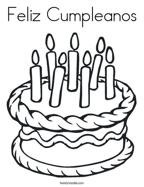 Feliz Cumpleanos (Happy Birthday in Spanish) #colouringpage ...