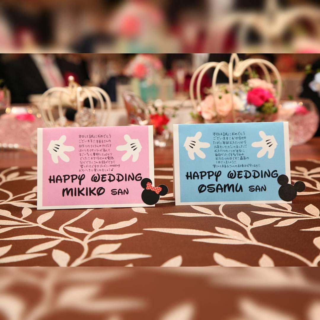 メインテーブルには、サプライズメッセージカード♡ Disney ディズニー サプライズ