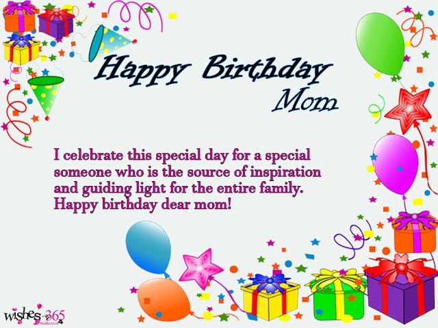 Poetry And Worldwide Wishes Happy Birthday Picture With Mom Balloon Quotes