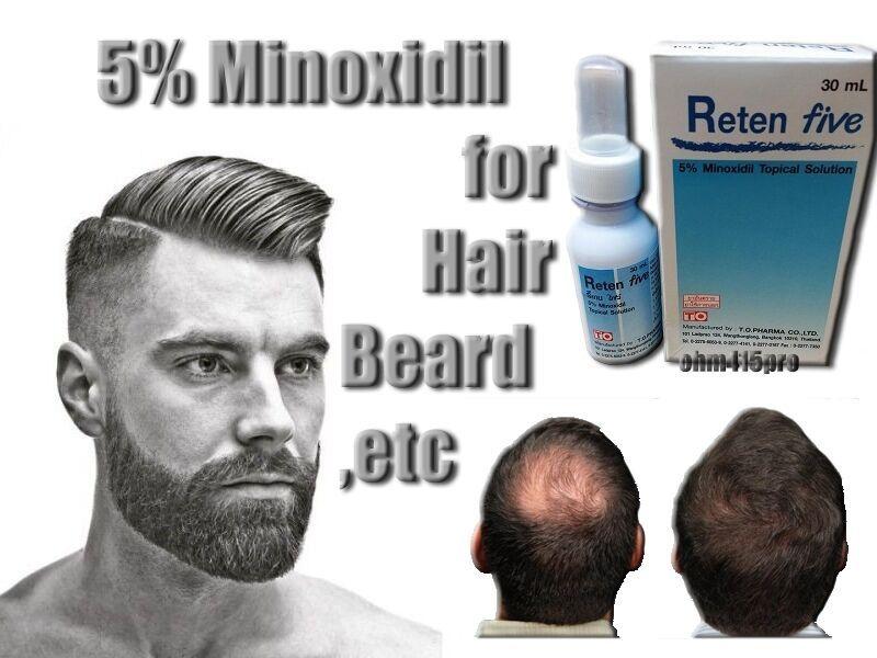Reten five Minoxidil 5% Extra Strength Men 1 Month Supply