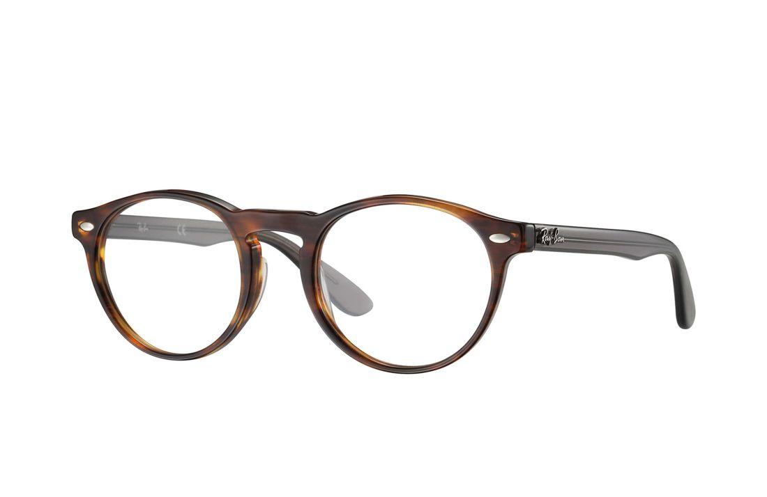 Armacao De Oculos Ray Ban Rb5283 Marrom Armacoes De Oculos