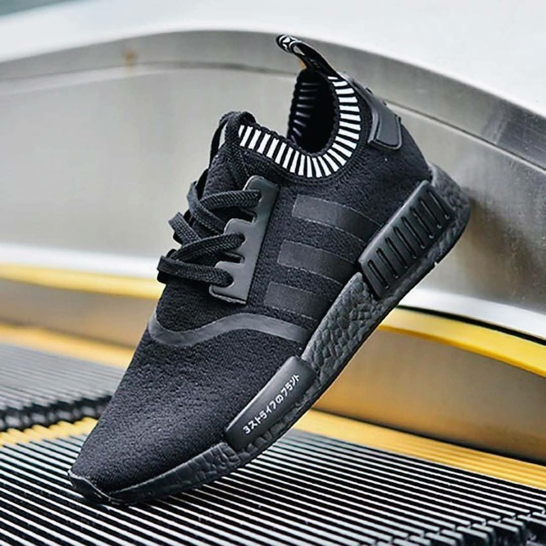 adidas Originals NMD 'Japan' | hypebeast in 2019 | Adidas