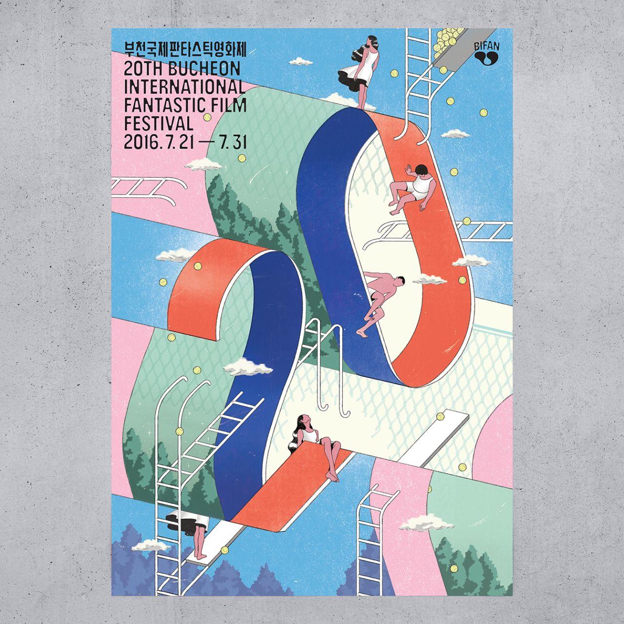 02-20th-Bucheon-International-Fantastic-Film-Festival-Branding-Print-Poster-by-Studio-fnt-Korea-BPO