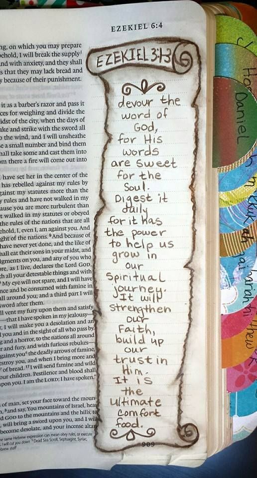 God\u0027s word is food for the soul Bible Journaling Faith Bible