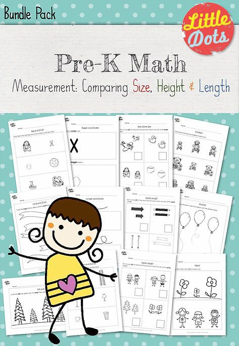 Measurement worksheets and activities on comparing size, length and ...