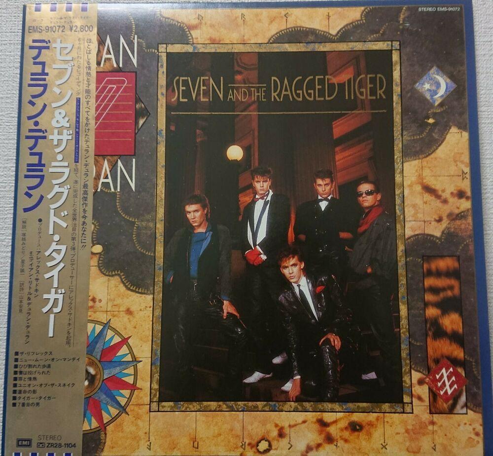 Duran Duran Seven And The Ragged Tiger Emi Ems 91072 Japan Obi Vinyl Lp Duran Vinyl Japan