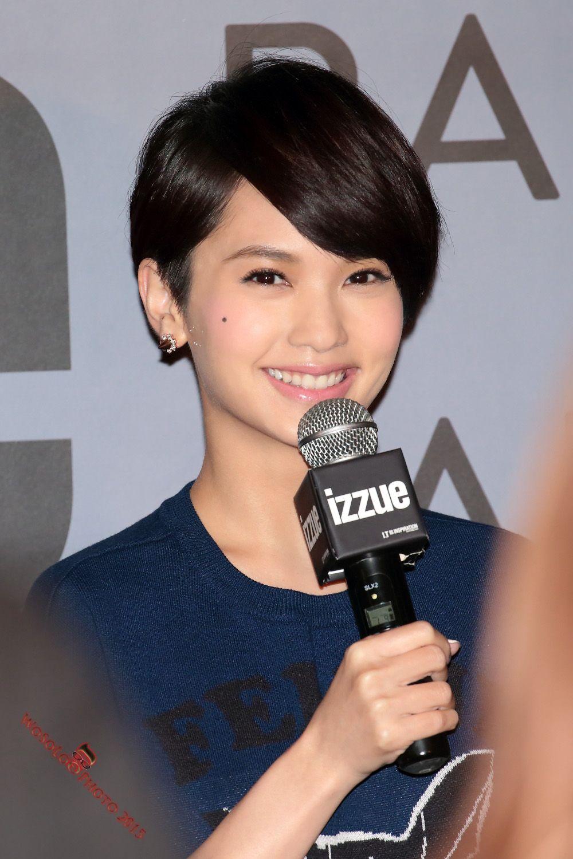 Rainie Yang Long To Short Hair Short Hair Color Face Hair