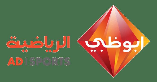 أحدث تردد قناة أبو ظبي الرياضية على النايل سات الناقلة مباراة الأهلي المصري والوصل الإماراتي الليلة Sports Channel Sports Ad Sports