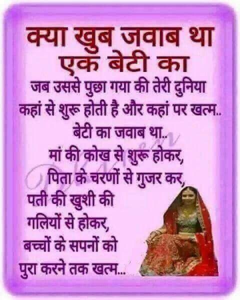 ब ट क जब ब Zindagi Quotes Good Night Hindi Quotes Hindi Quotes Images