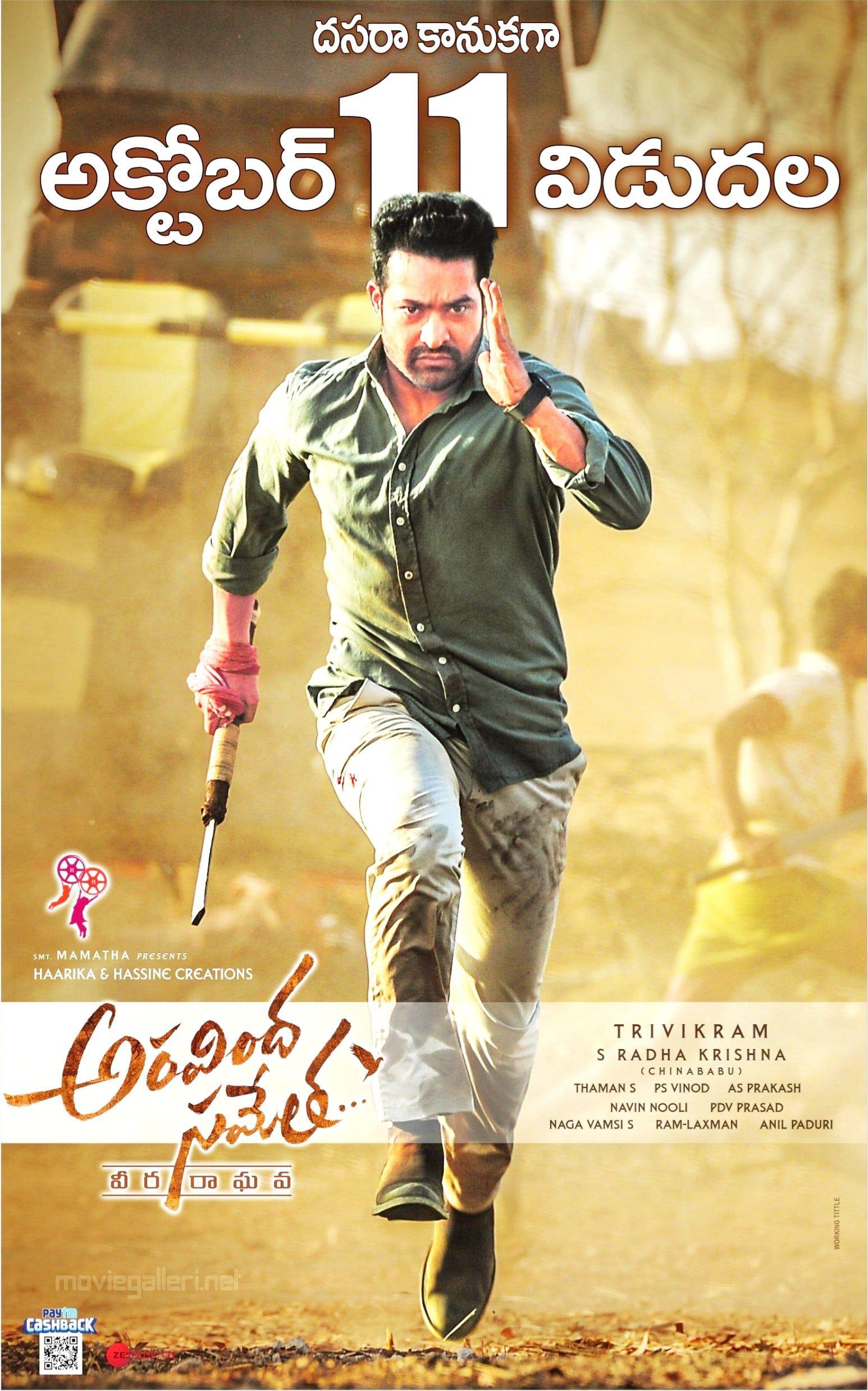 Ver Aravindha Sametha 2018 Pelicula Completa Online En Espanol Latino Subtitulado Aravindhasametha Indian Action Movies Full Movies Telugu Movies Online