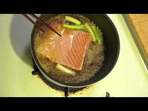 Salmon nitsuke fish recipe japanese cooking salmon nitsuke fish recipe japanese cooking youtube forumfinder Gallery
