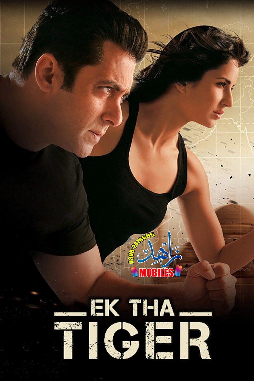 Pin By 7megamovies On 7megamovies Ek Tha Tiger Movies Movie