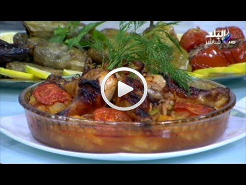 محشي ورق عنب محشي مشكل صنية بطاطس بالفراخ فى اكله من بلدى Food Arabic Food Appetizers