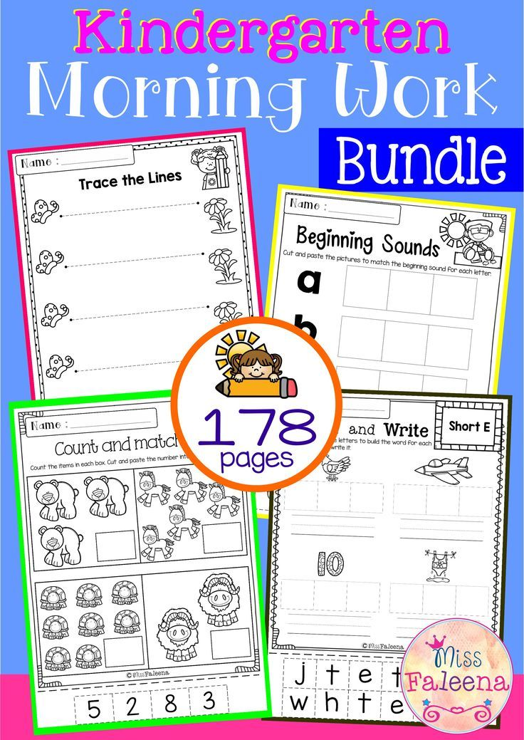Comparing Fractions With Different Denominators Worksheets Pdf Kindergarten Morning Work Bundle Includes  Worksheet Pages  Dave Ramsey Budget Worksheets with 3rd Grade Spanish Worksheets Kindergarten Morning Work Bundle Includes  Worksheet Pages These Pages  Are Great For Kindergarten And First Grade Students Children Will Practice   Triangle Proportionality Theorem Worksheet