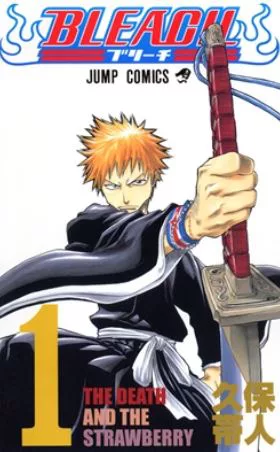 The Top 40 Best Manga of All Time The Definitive List