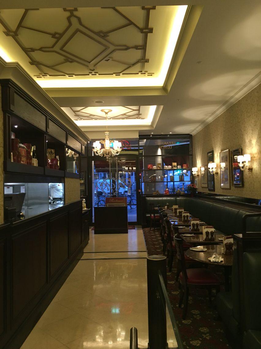 Restaurant Kensington Londongloucesterrestaurants