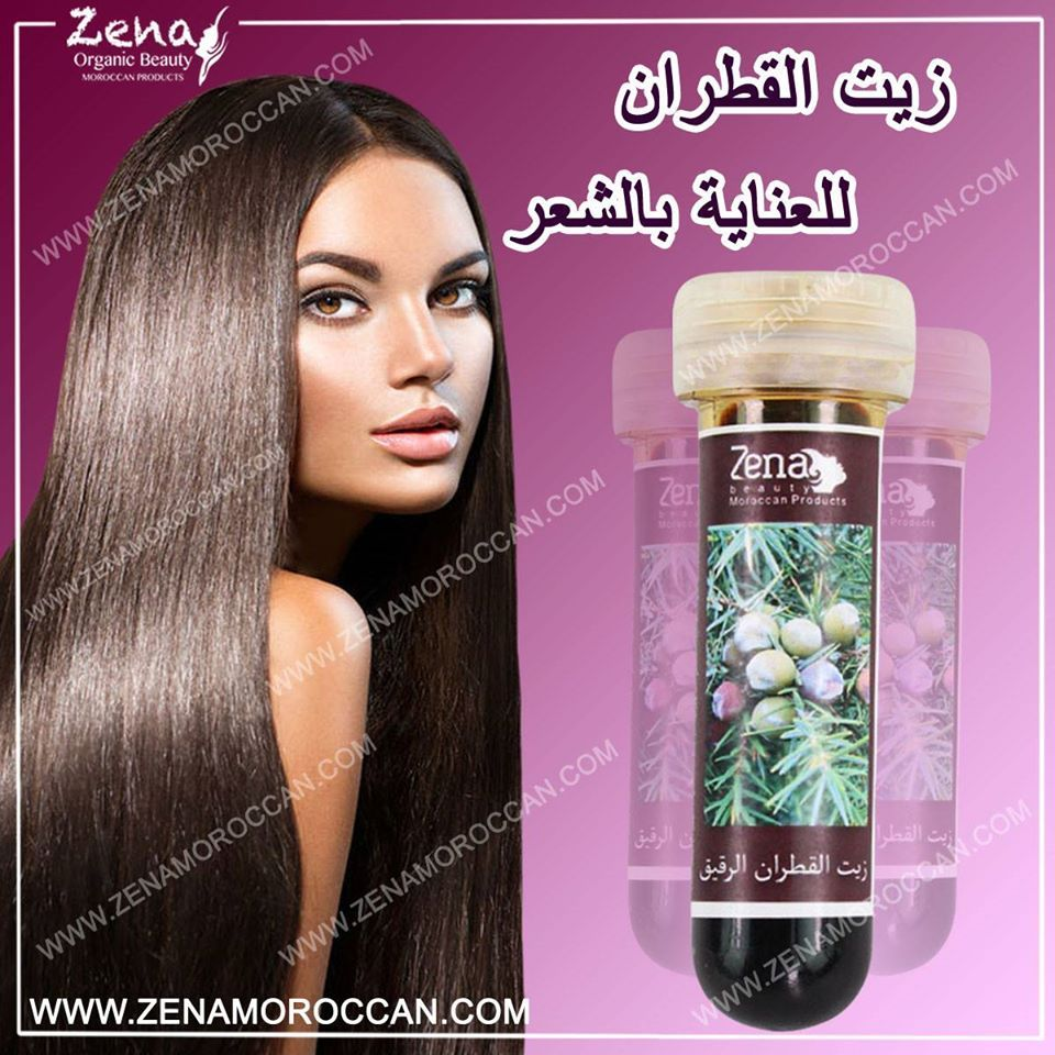 زيت القطران للشعر Organic Beauty Hair Straightener Plastic Water Bottle