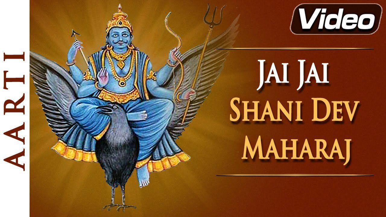 Shri shani mantra powerful om sham shanicharaya namah by suresh wadkar part 8 getbollywood pinterest