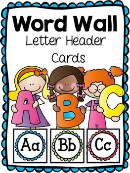 word wall freebies