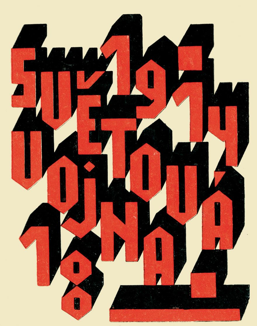 Modernity Of Tradition Uncovers The Largely Forgotten History Of Graphic Design In Slovakia After 1918 The Never B Typography Typography Inspiration Lettering