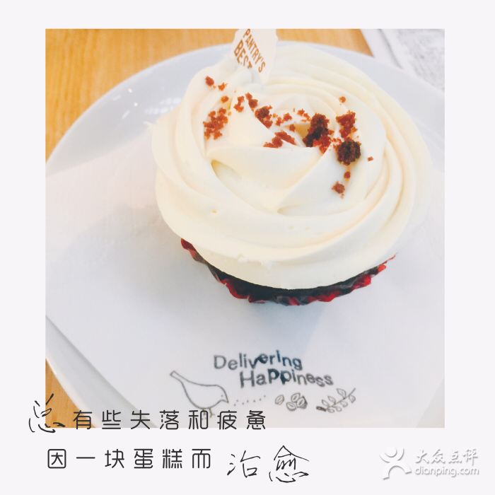 派悦坊(颐堤港店)-红丝绒cupcake图片-北京美食-大众点评网