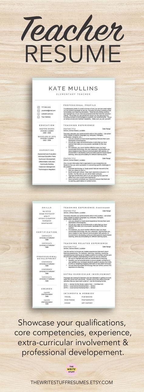 Teacher Resume Template For Word Amp Pages 1 2 And 3 Page