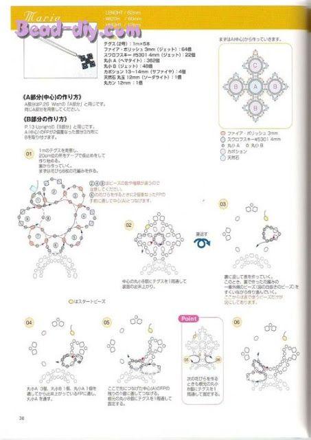 Beads Style Cool 2 - Iris mejias - Picasa Web Albums p2