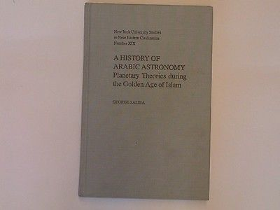 A #history of arabic astronomy: #planetary theories during the #golden age of isl,  View more on the LINK: 	http://www.zeppy.io/product/gb/2/311727451003/