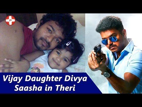 Ilayathalapathy vijay daughter divya saasha in theri tamil