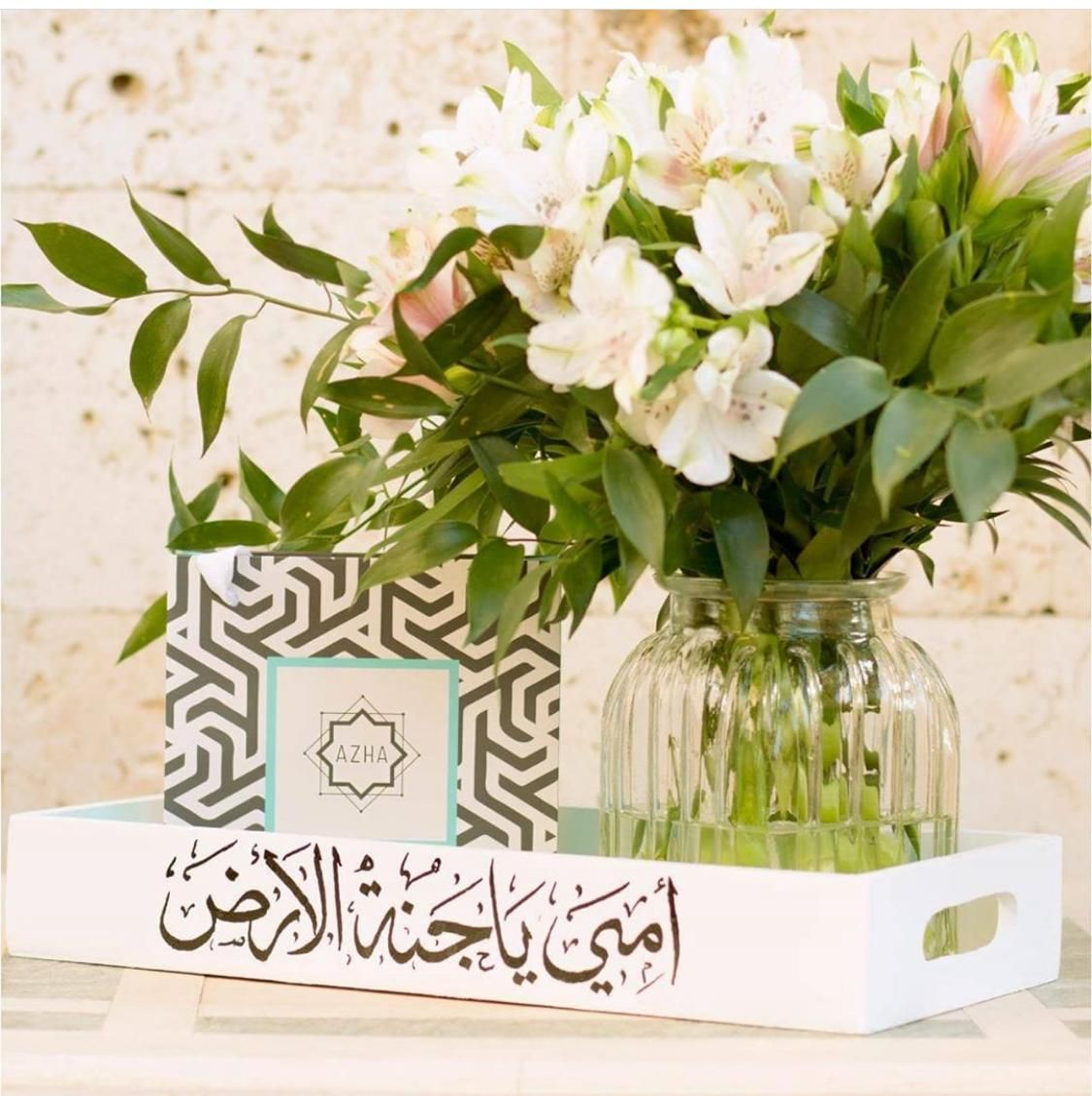 أفضل ٥ هدايا للأم Mother Gifts Table Decorations Decor