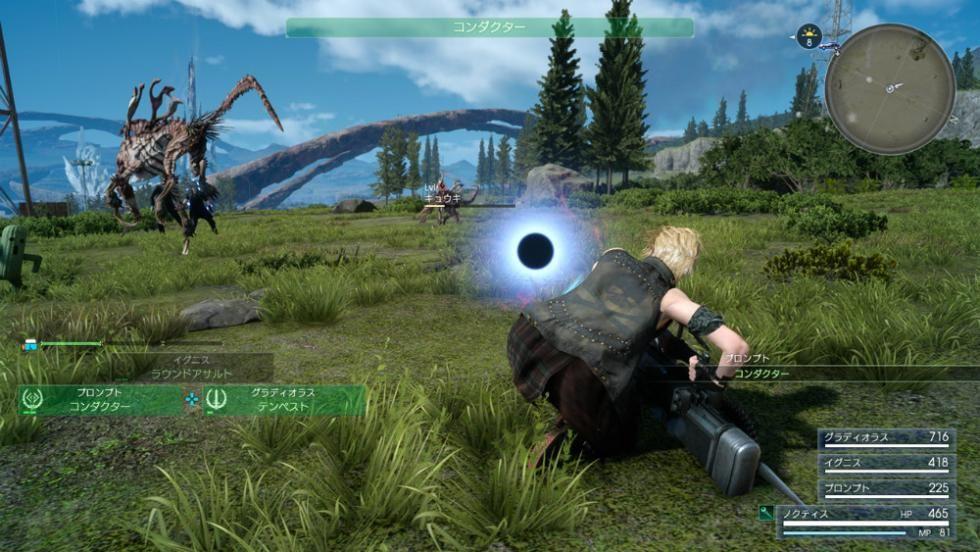 Final Fantasy XV - Coche volador con homenaje a Regreso al Futuro ...