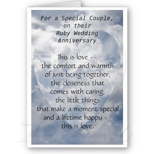 40th Wedding Anniversary Quotes: A Happy 40th Wedding Anniversary Card Sky #40th #wedding