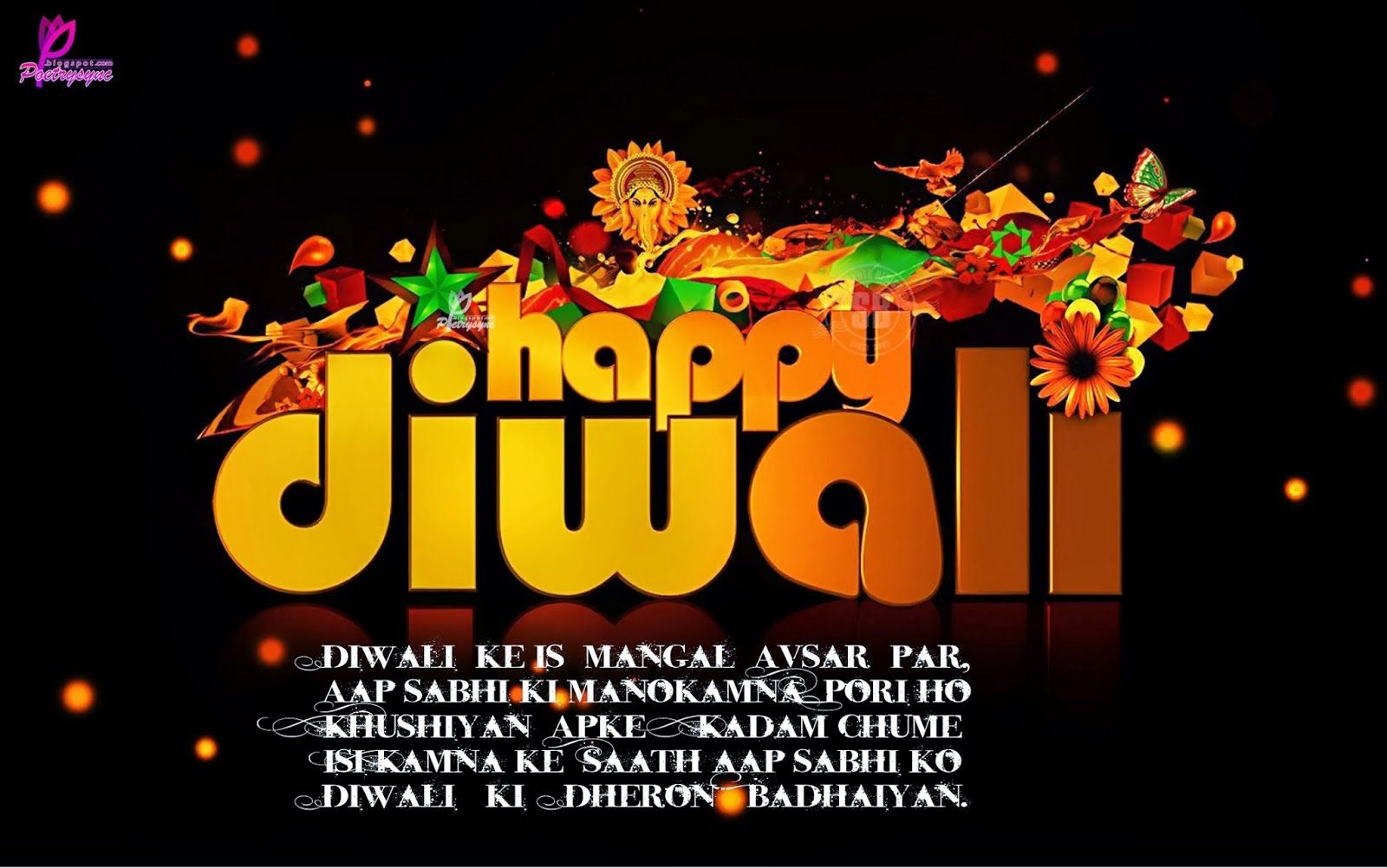 10 best happy diwali quote hd images httpfestivalworldz 10 best happy diwali quote hd images httpfestivalworldz altavistaventures Choice Image