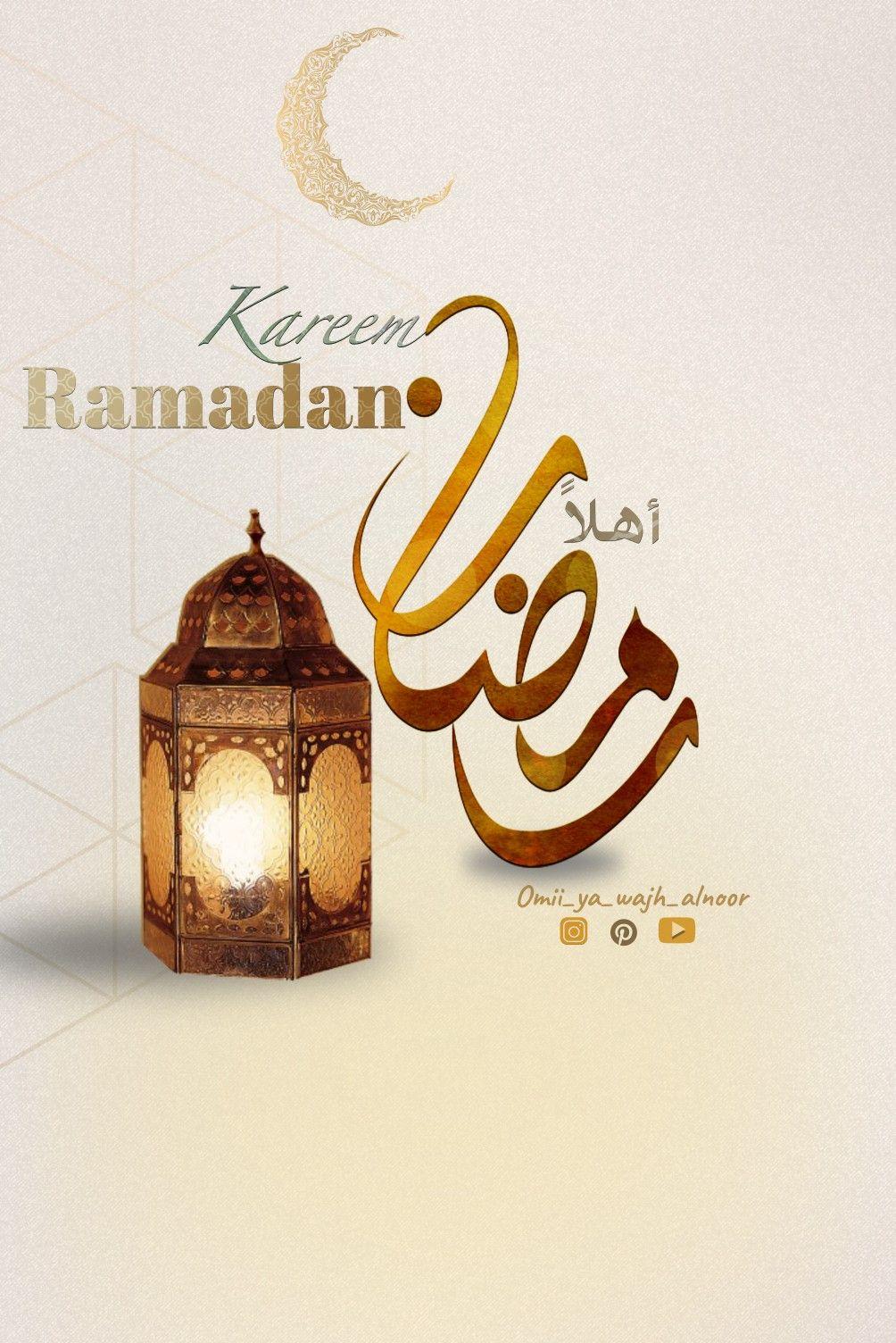أهلا رمضان Place Card Holders Ramadan Place Cards