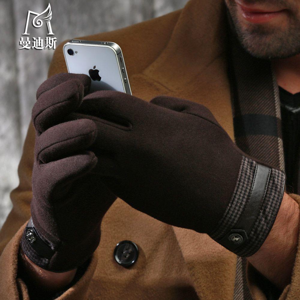 Hombres de invierno térmicas de moda cómoda elástica flannelet breve para hombre  guantes ocasionales guantes(China (Mainland)) 9d79e87f2bb