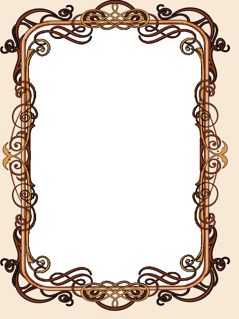 Png Frame Clip Art Borders Frame Design Frame