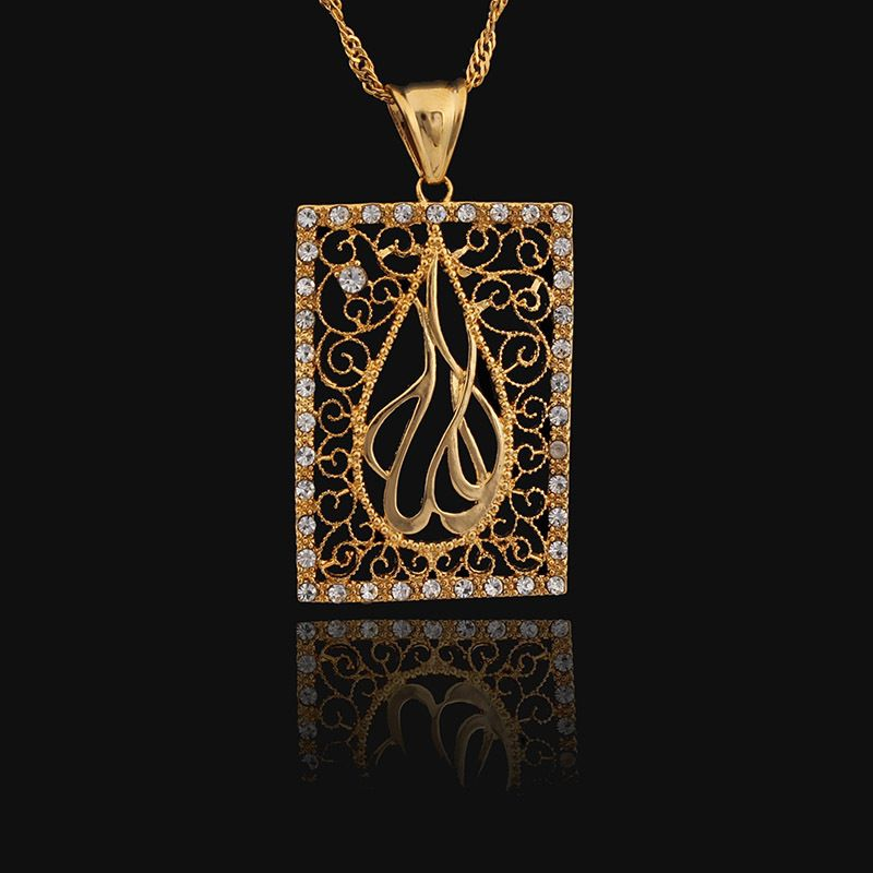Gold color vintage allah pendant necklace women man muslim gold color vintage allah pendant necklace women man muslim pendant islamic pendnat necklace aloadofball Images