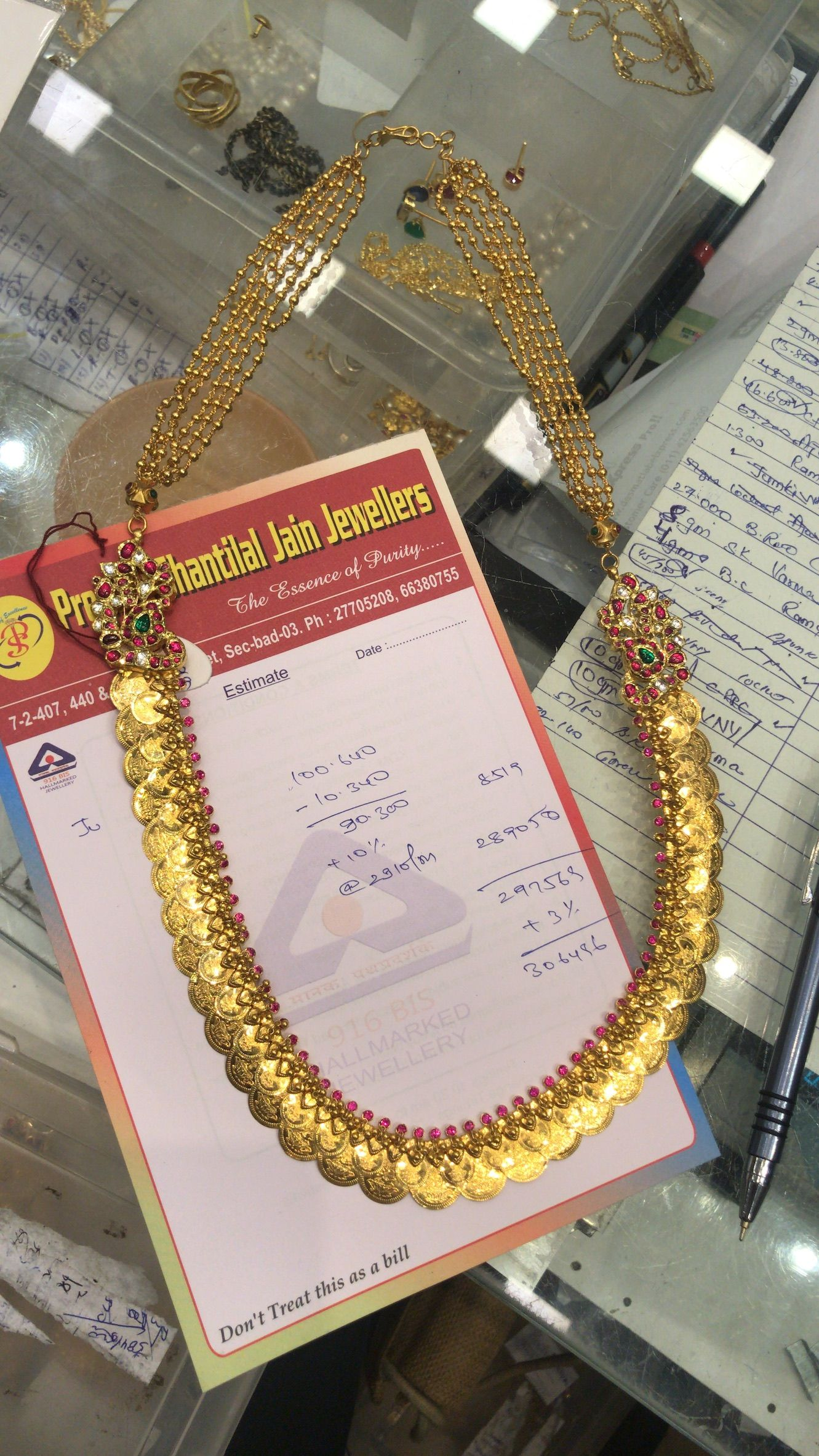 Pin by mamta s on ammu pinterest chains jewelery and gold