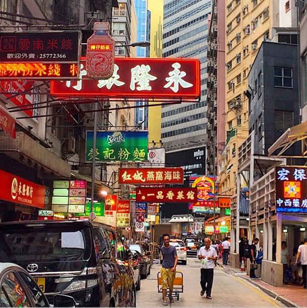 Hong Kong neighbourhood guide: Must visit areas of Hong Kong - WORLD OF WANDERLUST